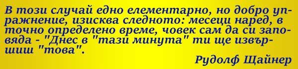 свободна воля, мисли, чувства, разум, психология 0167