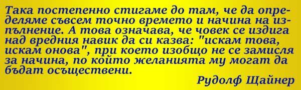 свободна воля, мисли, чувства, разум, психология 0156