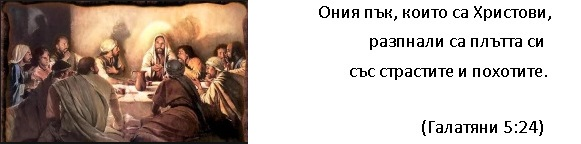 зодия Везни, характеристика, цитати, Джоселин, антропософия, Щайнер