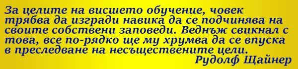 свободна воля, мисли, чувства, разум, психология 0189
