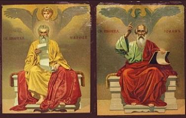Скорпион Орел в тетраморфа, евангелист Йоан, Евангелие на Йоан