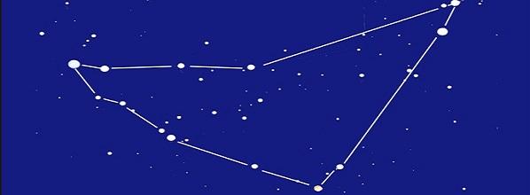 съзвездие Козирог