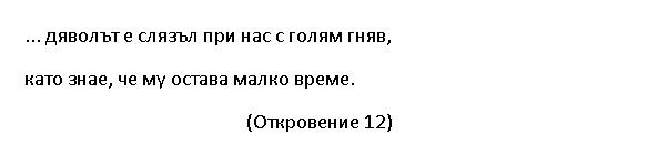 зодия Козирог, коза, десети знак, Зодиакален кръг