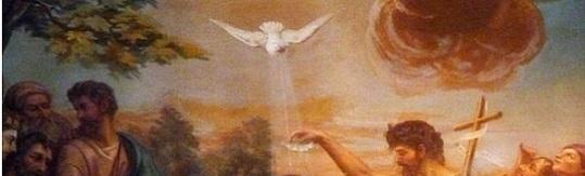 зодия Водолей, Йоан Кръстител