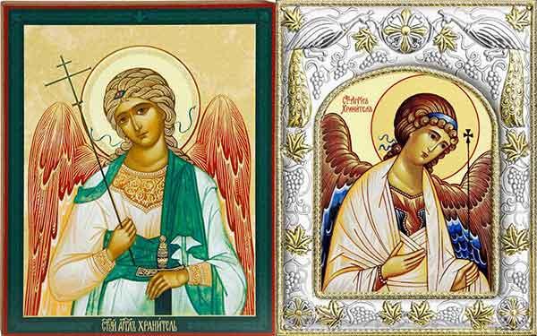 кой е моят ангел хранител икони - 04