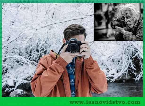 медитация за разширяване на съзнанието - млад и стар фотограф