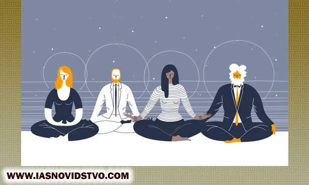 упражнение по медитация за начинаещи чрез въпроси и отговори