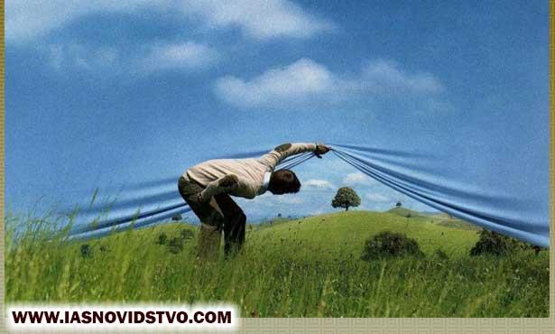 упражнение по медитация за разкриване на подосновите на реалността